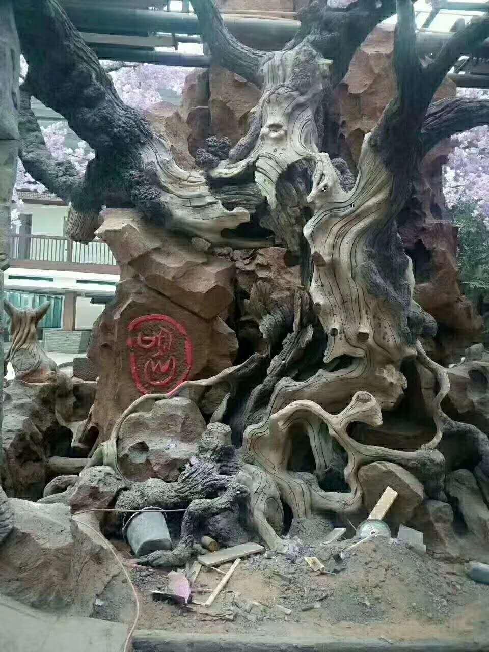 新乐仿真树